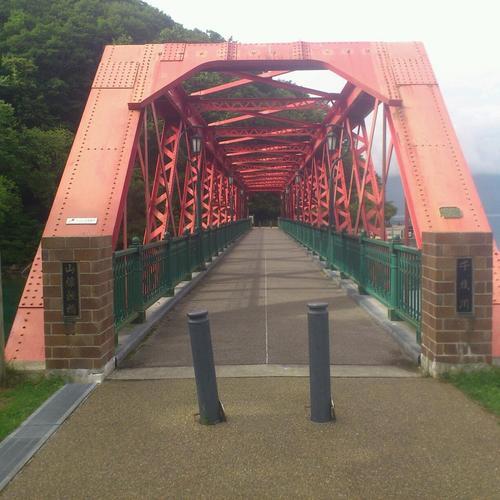 赤い橋.jpg